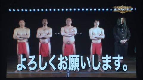 【AKB48G】ファンレター・プレゼントに関してのご案内