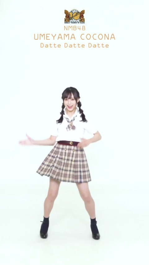 【NMB48】梅山恋和たんの