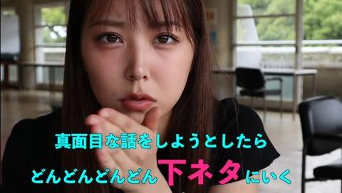 【NMB48】白間美瑠「かまいたち〇ぽ」と落書きw頭の中下ネタばかりwww
