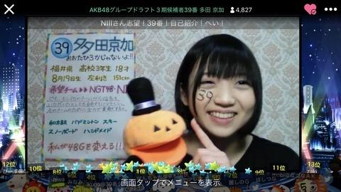 【AKB48G】第三回ドラフト候補生は何故NMBとNGT志望者が多いのか?