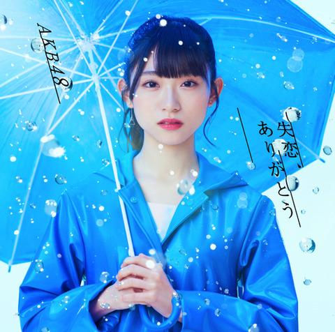 【AKB48】山内瑞葵「紅白落選は私の力不足のせい」
