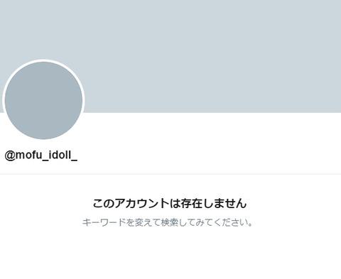 【元NGT48】村雲颯香、ツイッターとインスタ共に削除してNGT時代の記録を抹消