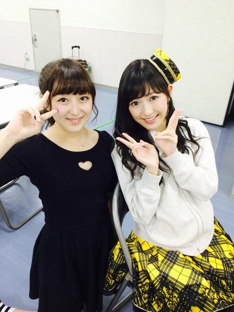 【AKB48】「まゆずなです(⌒▽⌒)笑 おやずな会!笑」【渡辺麻友・伊豆田莉奈】