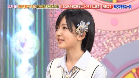 【NMB48】須藤凜々花でも貯金が42万しかないって夢がないよな