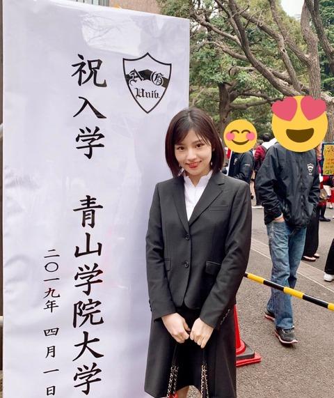 【SKE48】後藤楽々「青山学院大学文学部英米文学科に進学します」