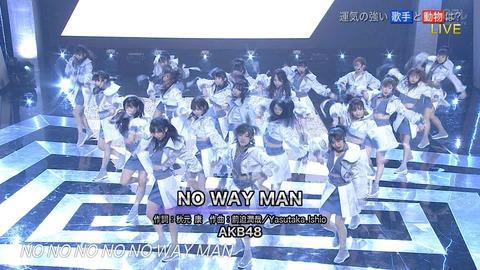 【AKB48G】指原莉乃卒業でデメリットばかりだけど、逆にメリットってある?