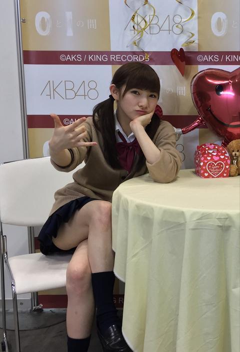 【AKB48】岡田奈々ちゃん、写メ会で制服姿&生足太ももの大サービス!!!