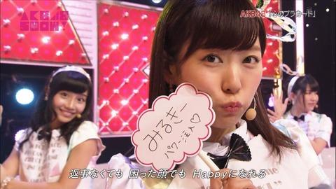 【SKE48】松村香織「自分より順位が下の渡辺美優紀がアンダーで呼ばれるのはおかしい」