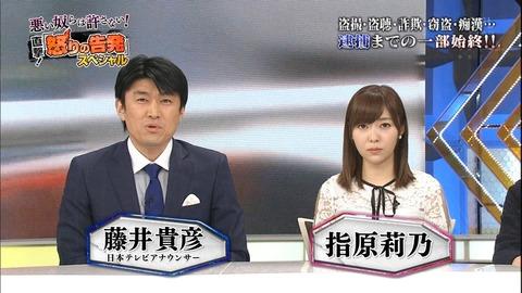 【HKT48】指原莉乃のゴールデンMC番組の視聴率がまさかさんまや志村に勝つわけないだろw