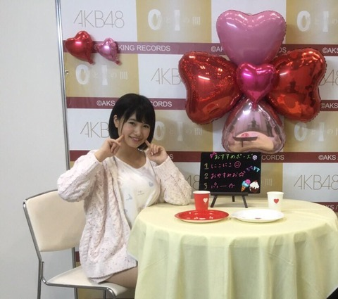 【朗報】朝長美桜さんの爆弾が暴れてる【画像あり】