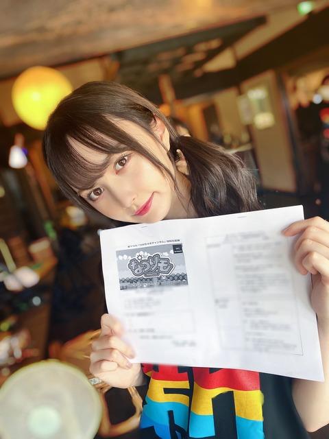 【朗報】AKB48新聞のチェキ応募数1位は山本望叶さんだった模様