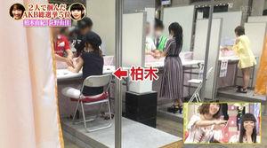 【AKB48G】知ったときに驚いたメンバーの秘密