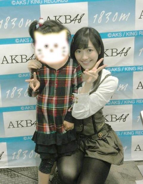 【AKB48G】怖くて握手会や写メ会行けないヲタ集まれ~