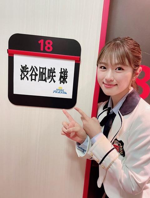 【朗報】NMB48渋谷凪咲の勢い止まらず!「ENGEIグランドスラム」「ぐるナイ」に続き「ダウンタウンDX」など多数出演