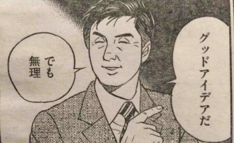 【AKB48G】劇場公演は女子供無料、中高生男子3000円、成人男性10000円にするべき