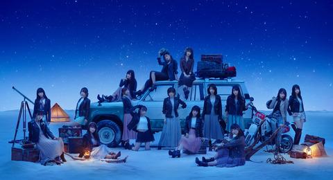 【悲報】AKB48アルバムの16人選抜がSDNより高齢!10代が荻野だけ!