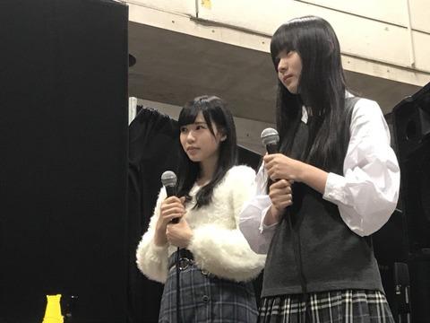 【HKT48】個別握手の無料ステージが凄く楽しそう!!!