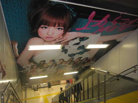 【AKB48】上からマリコは今後どうするべきか【篠田麻里子】