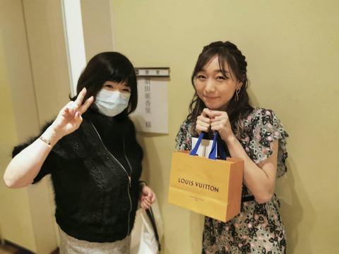 【SKE48】須田亜香里(29)「辞めどきがわからない。SKE辞めて私に仕事が来るのかなって…」
