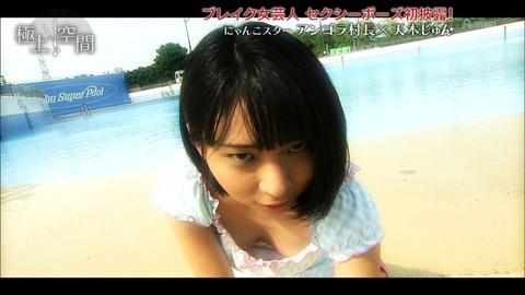 【悲報】AKB48新曲「サステナブル」のセンター矢作萌夏がアンゴラ村長呼ばわりされてるwww