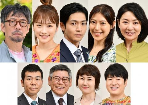 【朗報】川栄李奈が来年1月スタートの大倉忠義主演のドラマ「知ってるワイフ」に出演
