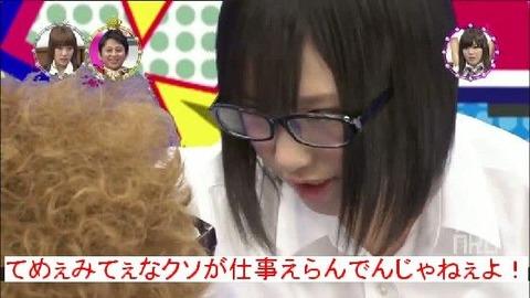 今一番AKB48Gで一番面白い番組は何?