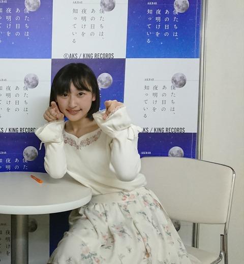 【NMB48】ドラフト3期って溝渕麻莉亜が一番可愛くね?