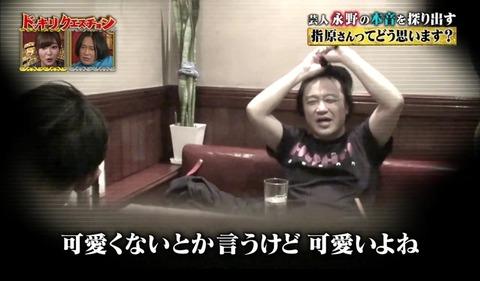 【HKT48】指原莉乃に永野がダメ出し「指原はブスじゃないのにブスぶるからガチでブスな人に失礼」