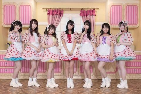 【元NMB48】山田寿々、新アイドルグループ「Strawberry Girls」のセンターとしてアイドル復帰