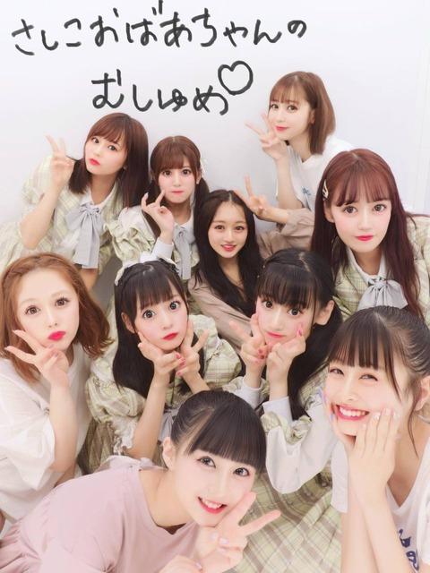 NGT48とHKT48が話題になってるけど新潟と福岡どっちが都会なの?