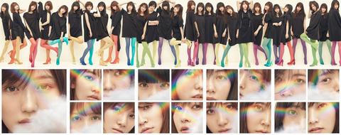 【AKB48】11月のアンクレットと51stシングルの全国握手会日程発表