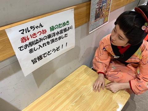 【AKB48】横山由依元総監督が一ヶ月間舞台やったのに観に来たメンバーの数・・・
