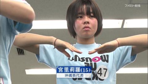 【AKB48G】意外と沖縄出身のメンバーって2人しかいないんだな