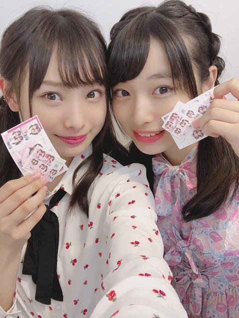【動画】NMB48梅山恋和たんが大激怒!「このボケ!ハゲ!」www