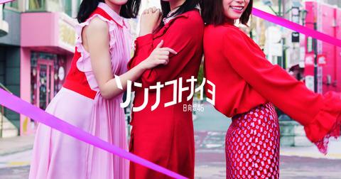 【AKB48】峯岸みなみに対してお前らが冷た過ぎる!!!