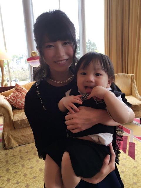 【AKB48G】二児の母感が出ちゃってるメンバー