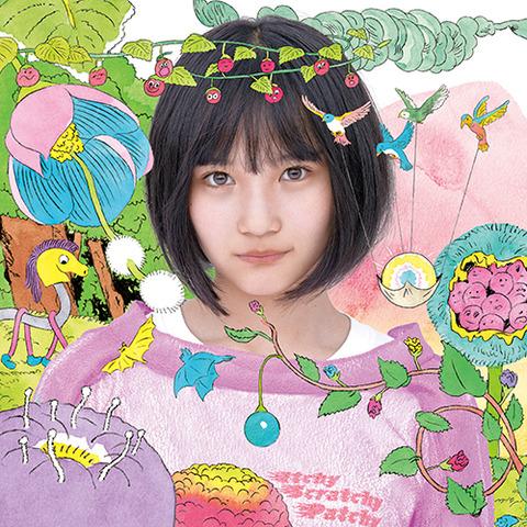 【AKB48】56thシングル「サステナブル」劇場盤、第六再販について【握手会】