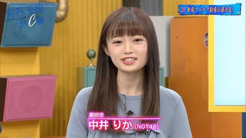 【NGT48】おぎやはぎ「中井りかに本当に私は違うと涙ながら訴えられた、マジで全然関係ないらしい」