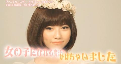 """広告業界の""""AKB48離れ""""明確にwwwww"""