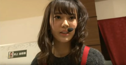 【HKT48】さくらたんはなぜブチギレたのか【宮脇咲良】