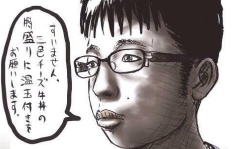 【AKB48】ゆいはんが「私はチー牛」宣言【横山由依】