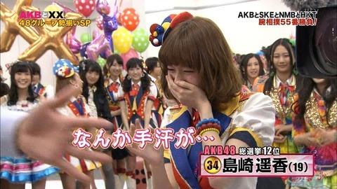 【AKB48G】じゃんけんより腕相撲で決めた方が絶対盛り上がる