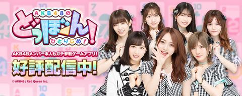 【悲報】AKB48が今年新曲リリースする可能性がゼロになった件(1)
