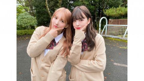 【元SKE48】三上悠亜さん、セクシー女優からタレントに格上げされる