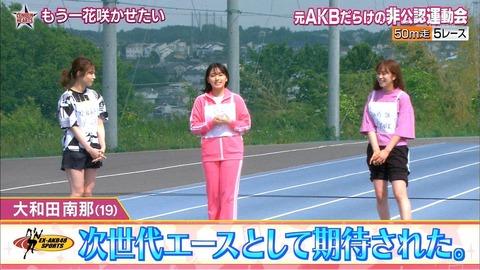 AKB48は落ちぶれたとかいうけど、2回全盛期を迎えた歌手・アイドルっているの?