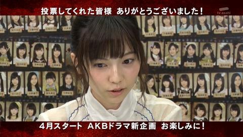 【AKB48】テレビ朝日にて4月から「AKBドラマ新企画」がスタート