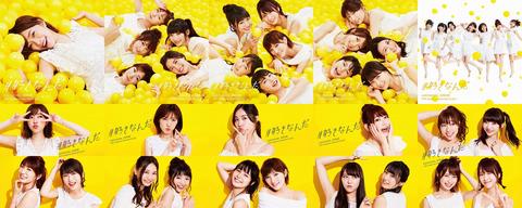 【AKB48G】オリコン最新CD累計AKB110.7万 SKE32.2万 HKT22.6万 NMBアルバム18.1万
