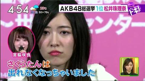 【悲報】珠理奈の乱、地下板歴代1位の炎上に【SKE48・松井珠理奈】