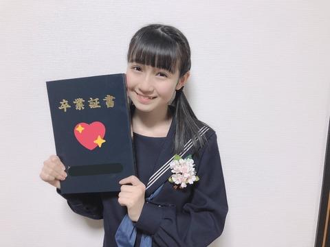 【HKT48】あの今村麻莉愛が中学校を卒業かよ