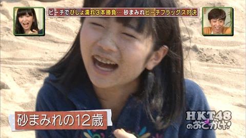 【HKT48】お前らはもう秋吉ちゃんの事を忘れてしまったの?【秋吉優花】